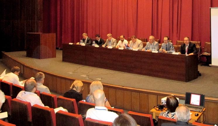 II Международная конференция «Финансирование проектов по энергосбережению и ВИЭ»