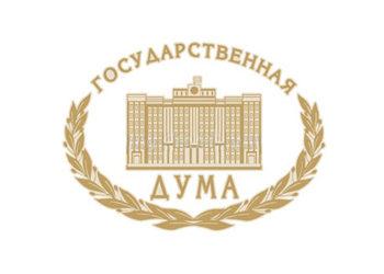 Благодарность Научно-Консультационного Совета ГД РФ