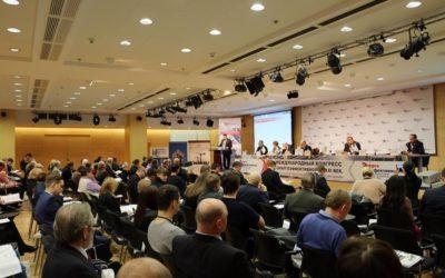 Х Международный конгресс «Энергоэффективность. XXI век. Инженерные методы снижения энергопотребления зданий».