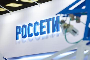 Обратимые бустеры в реестре инновационных решений ПАО «Россети»