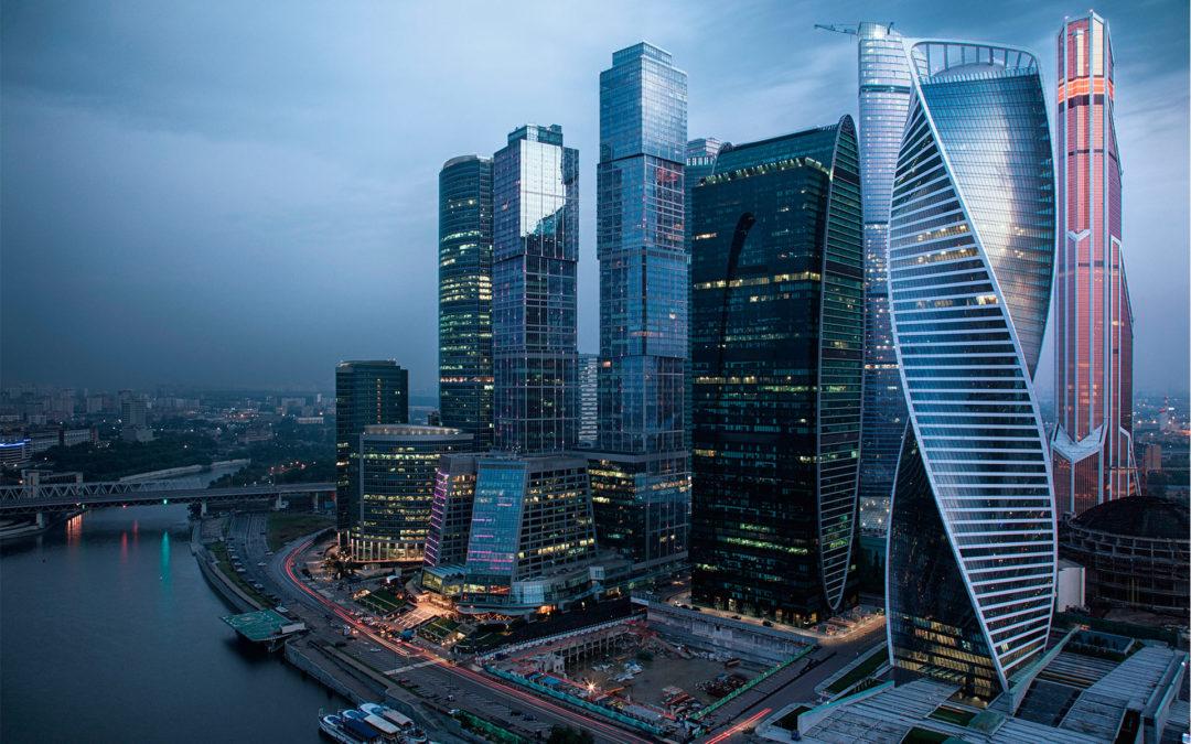 Москва — энергоэффективный город