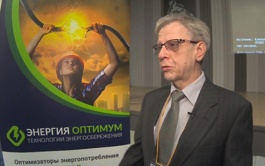 Видео: интервью с Дубовым А.А.