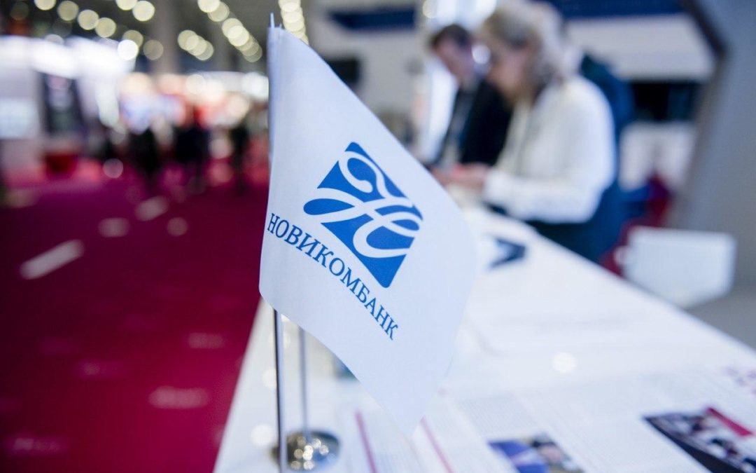 Новикомбанк поддерживает проекты в сфере энергосбережения